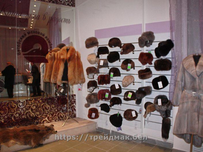 торговое оборудование для магазина меховых изделий